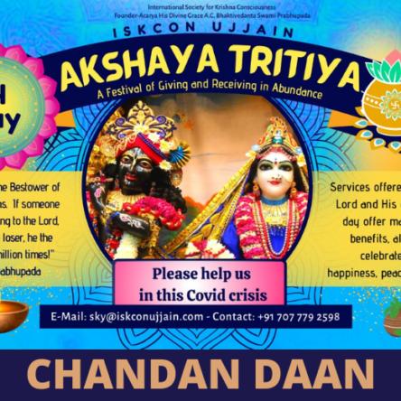 Akshay Tritiya – Chandan